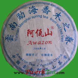 Awazon Tea